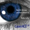 視動力,鞏膜微汽化雷射,磊視(VisioLite®)鉺雅鉻眼科鐳射